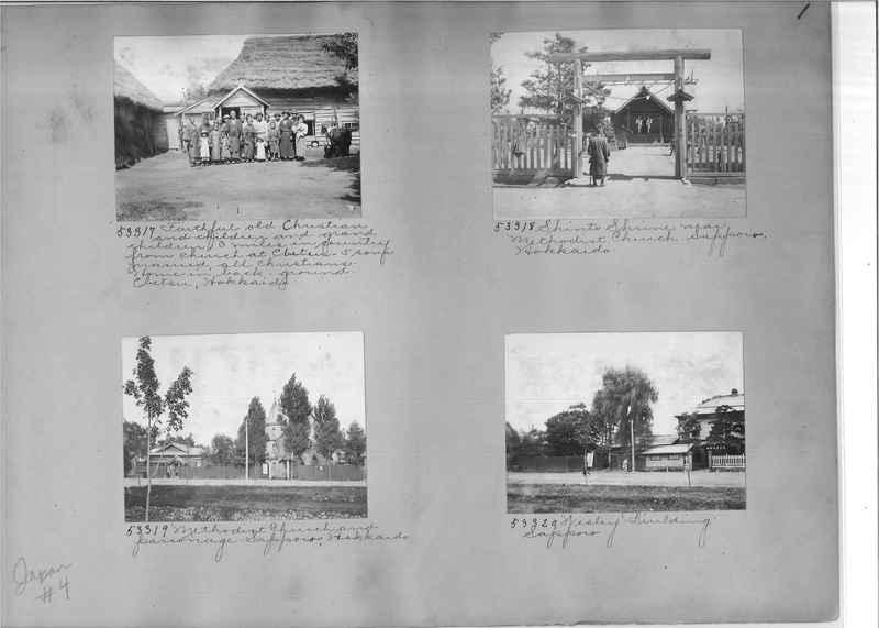 Mission Photograph Album - Japan #04 Page 0001