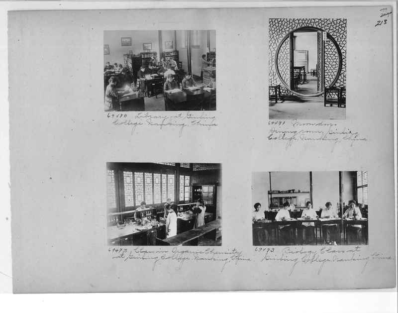 Mission Photograph Album - China #9 page 0213