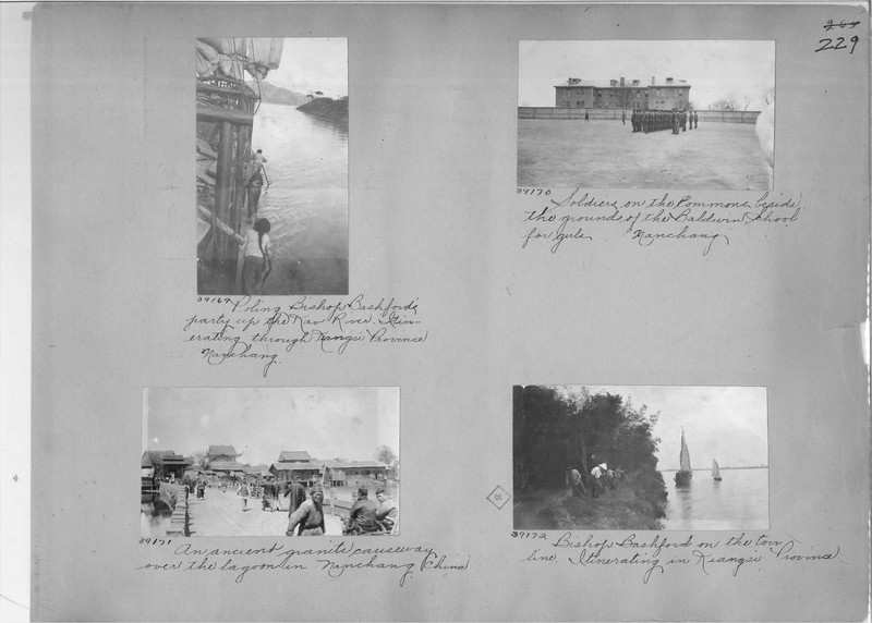 Mission Photograph Album - China #7 page 0229