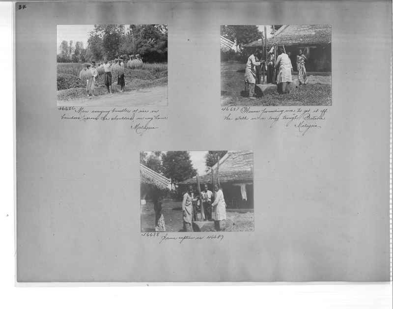 Mission Photograph Album - Malaysia #4 page 0034