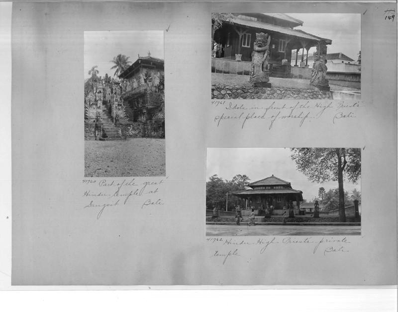 Mission Photograph Album - Malaysia #2 page 0149