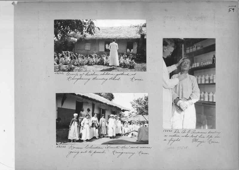 Mission Photograph Album - Korea #5 page 0059