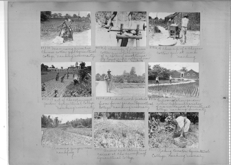 Mission Photograph Album - China #14 page 0004