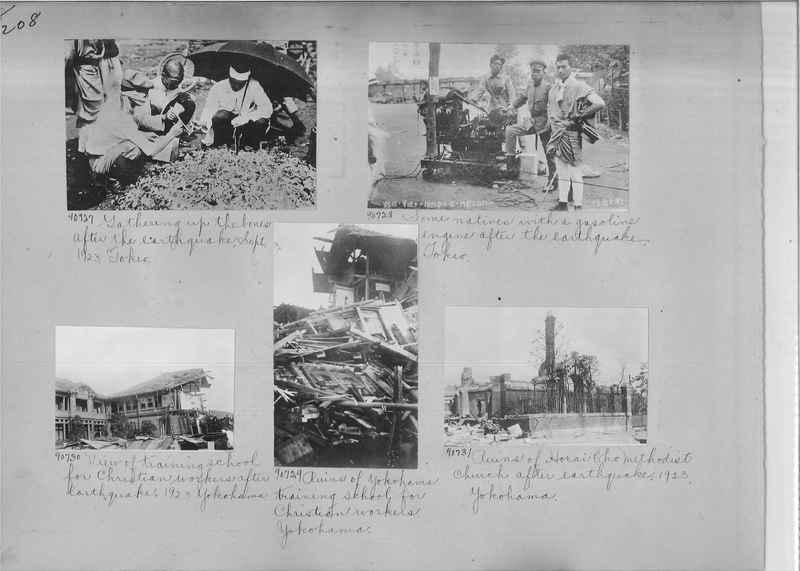 Mission Photograph Album - Japan #05 Page 0208