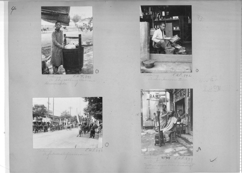 Mission Photograph Album - China #19 page 0004