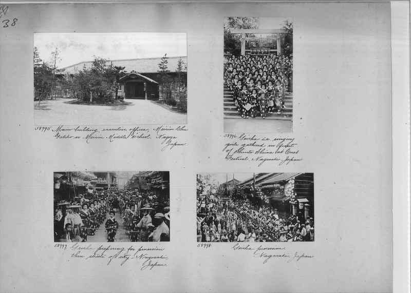 Mission Photograph Album - Japan #05 Page 0038