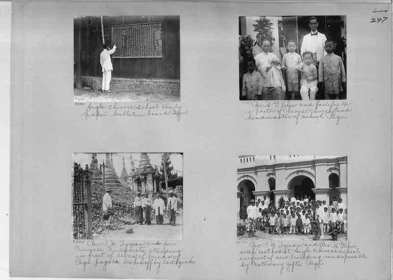 Mission Photograph Album - Burma #1 page 0247