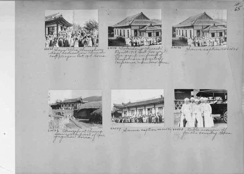 Mission Photograph Album - Korea #5 page 0065