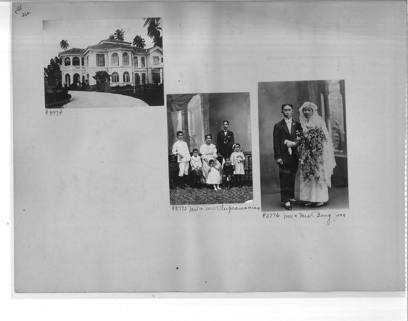 Mission Photograph Album - Malaysia #2 page 0212