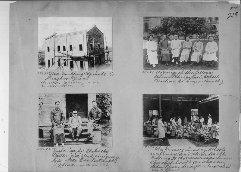 Mission Photograph Album - China #7 page 0219