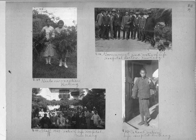 Mission Photograph Album - China #15 page 0081