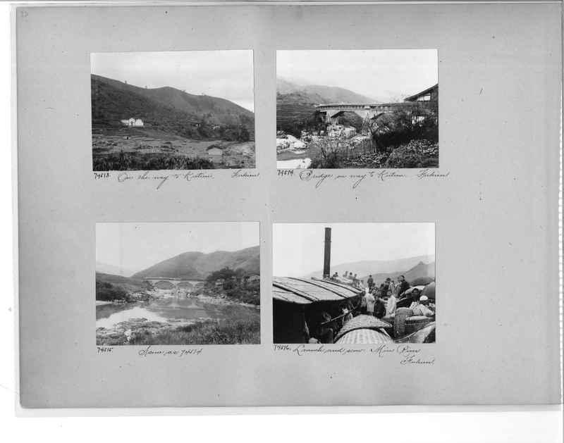 Mission Photograph Album - China #10 pg. 0032