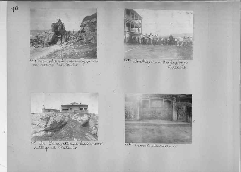 Mission Photograph Album - China #2 page  0070