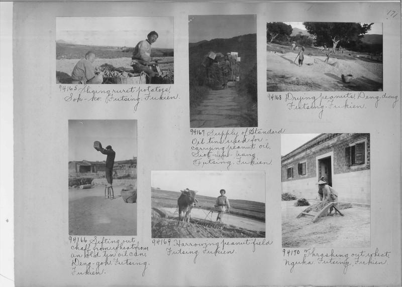 Mission Photograph Album - China #14 page 0171
