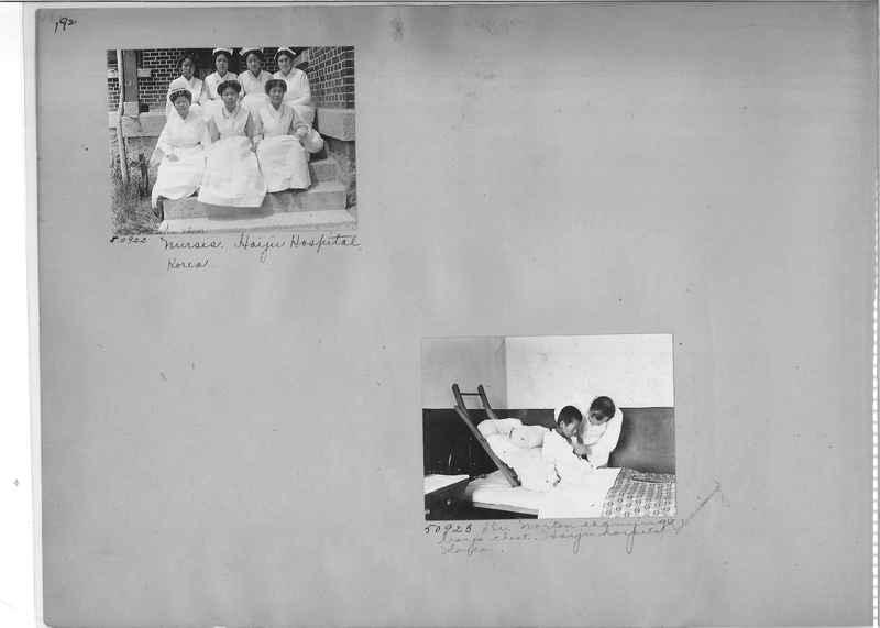 Mission Photograph Album - Korea #3 page 0192.jpg