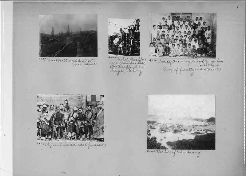 Mission Photograph Album - China #2 page  0001