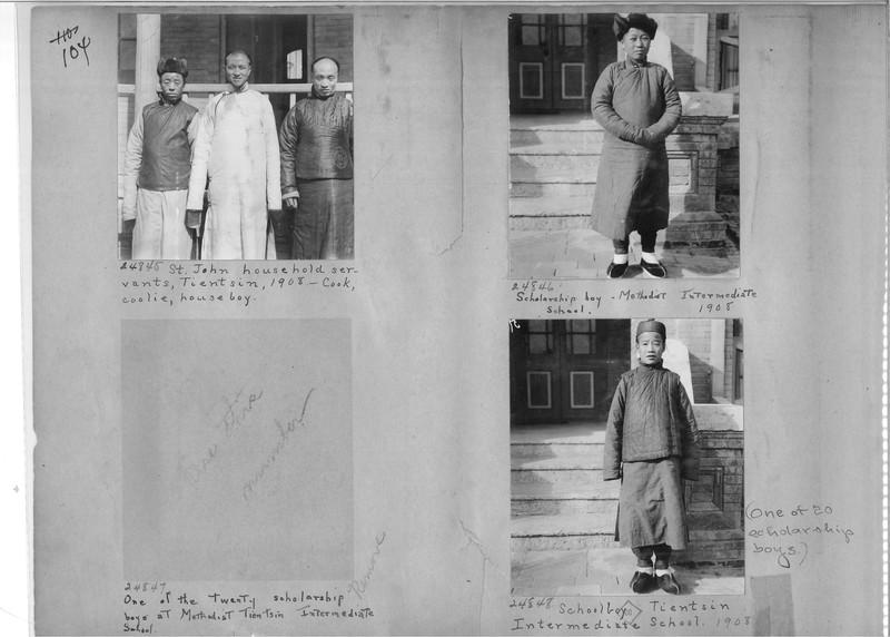 Mission Photograph Album - China #7 page 0104