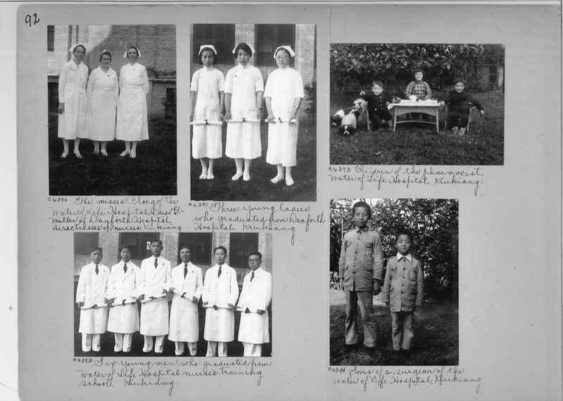 Mission Photograph Album - China #2 page  0092