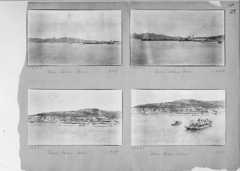 Mission Photograph Album - China #6 page 0029