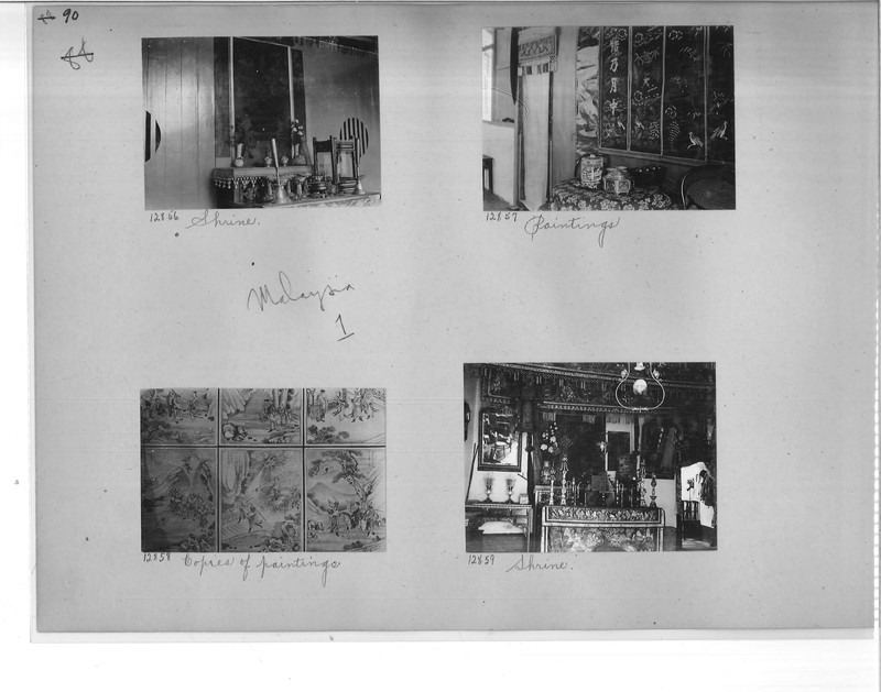 Mission Photograph Album - Malaysia #1 page 0090