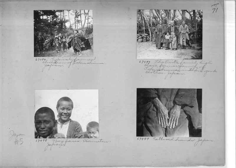 Mission Photograph Album - Japan #05 Page 0071