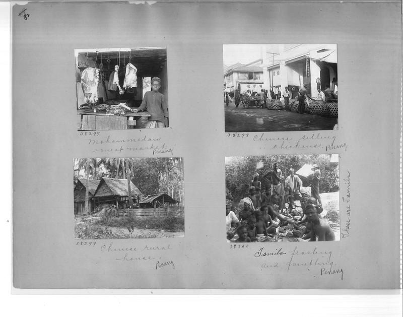 Mission Photograph Album - Malaysia #2 page 0082