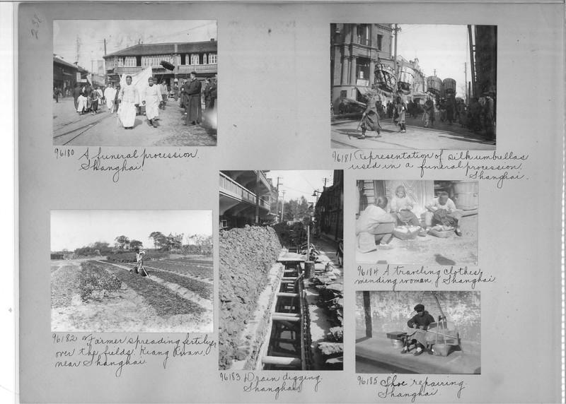 Mission Photograph Album - China #14 page 0238