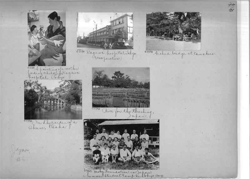 Mission Photograph Album - Japan #06 Page 0071