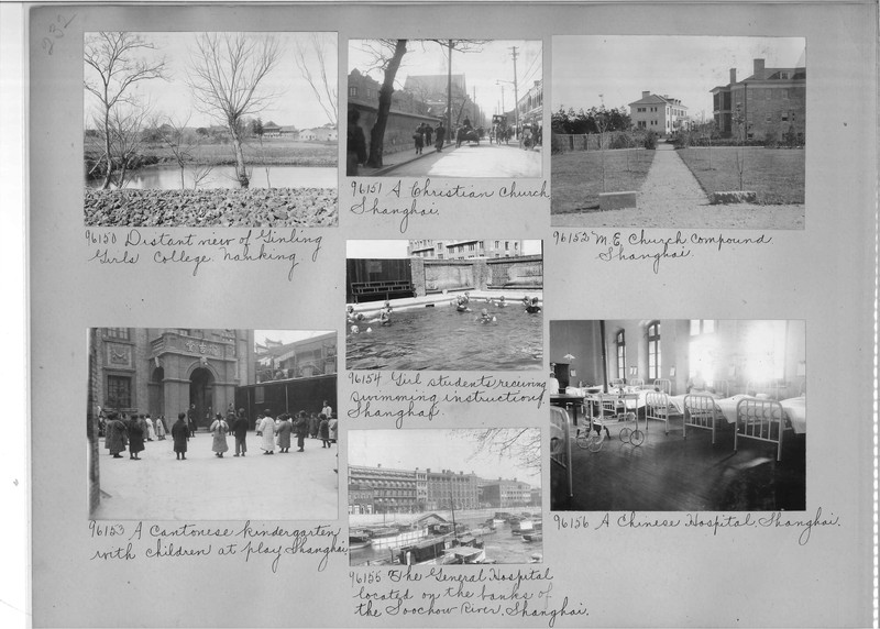 Mission Photograph Album - China #14 page 0232