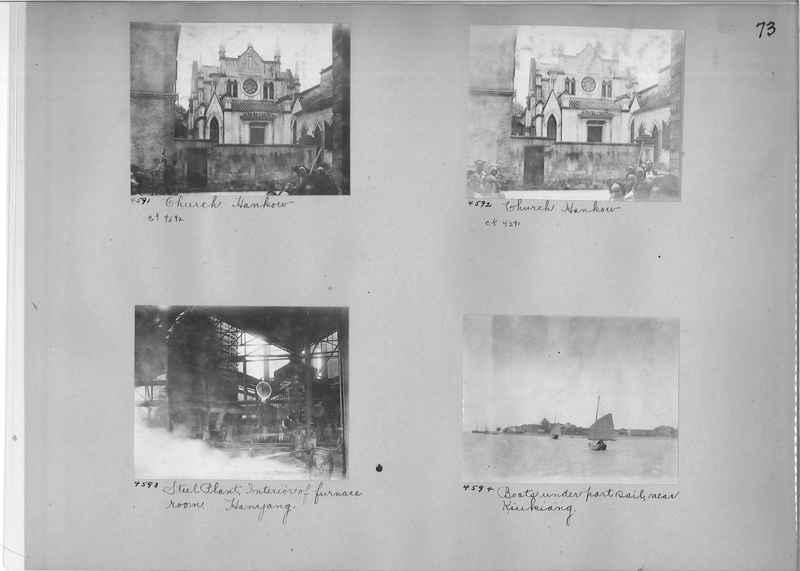 Mission Photograph Album - China #2 page  0073