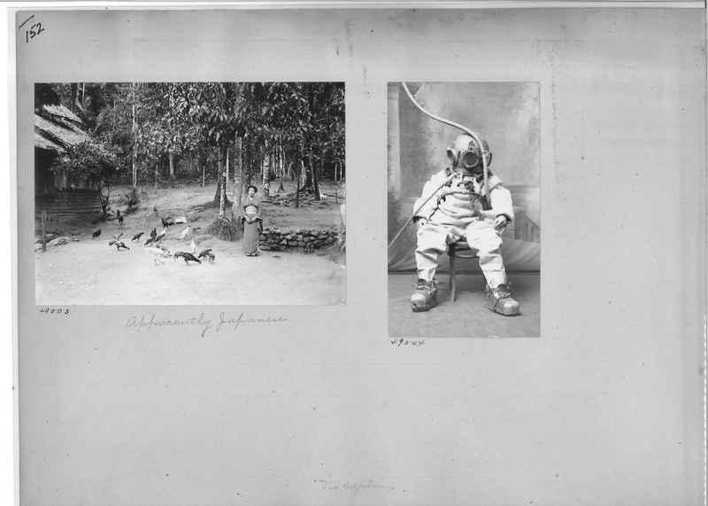 Mission Photograph Album - Burma #1 page 0152