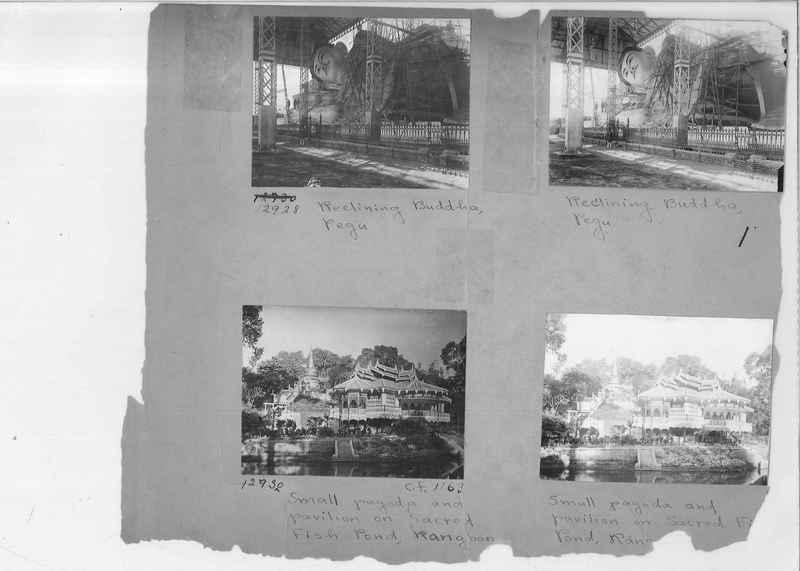 Mission Photograph Album - Burma #1 page 0001