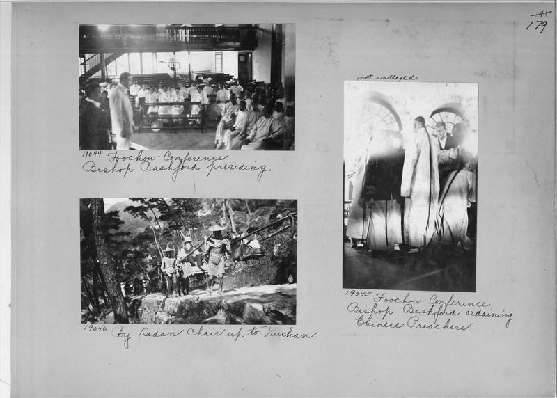Mission Photograph Album - China #5 page 0179