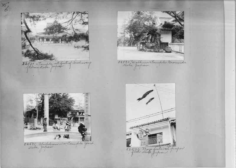 Mission Photograph Album - Japan #03 Page 0006