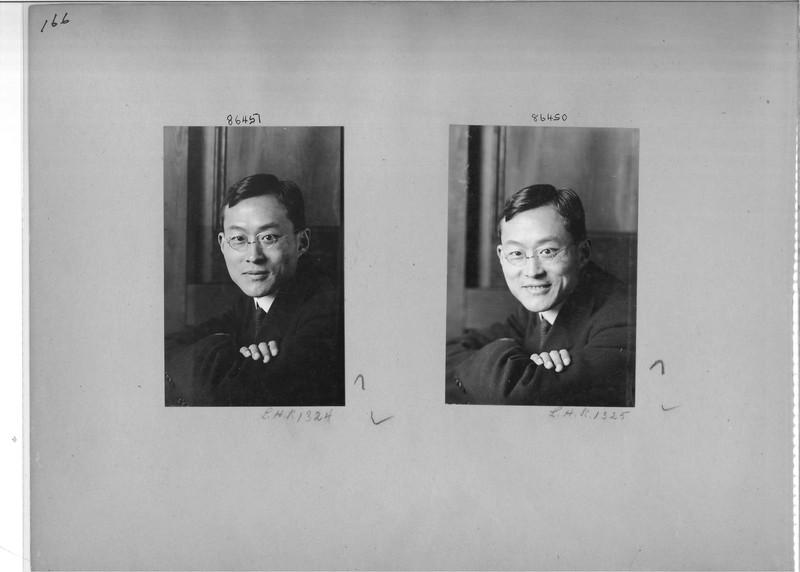 Mission Photograph Album - China #19 page 0166