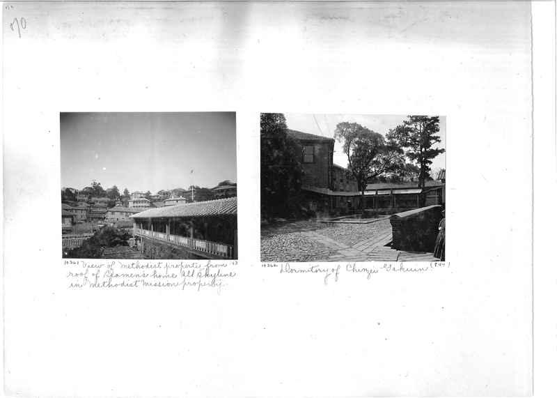 Mission Photograph Album -  Japan #01 Page 0070