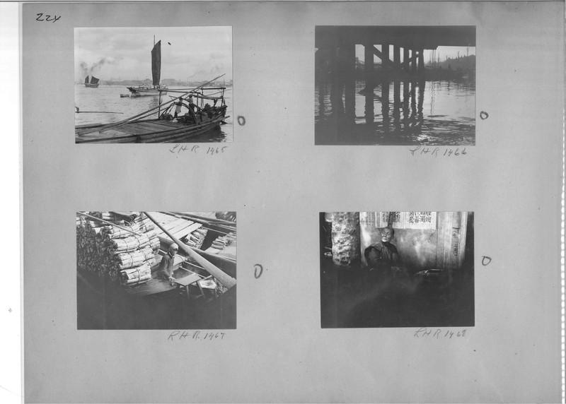 Mission Photograph Album - China #19 page 0224