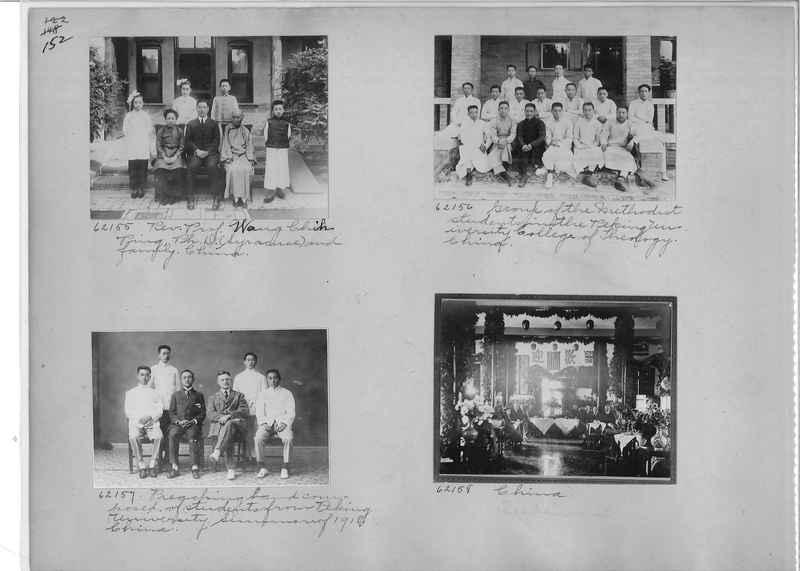 Mission Photograph Album - China #9 page 0152