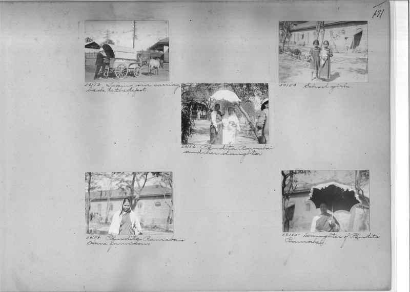 Mission Photograph Album - India #07 Page_0171
