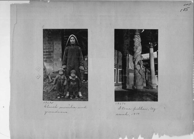 Mission Photograph Album - China #6 page 0105