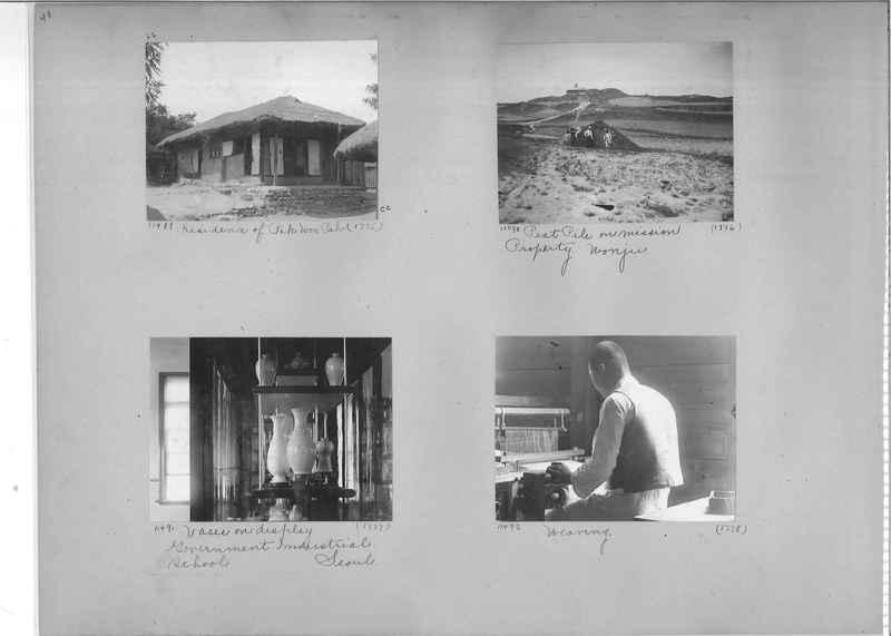 Mission Photograph Album - Korea #2 page 0048