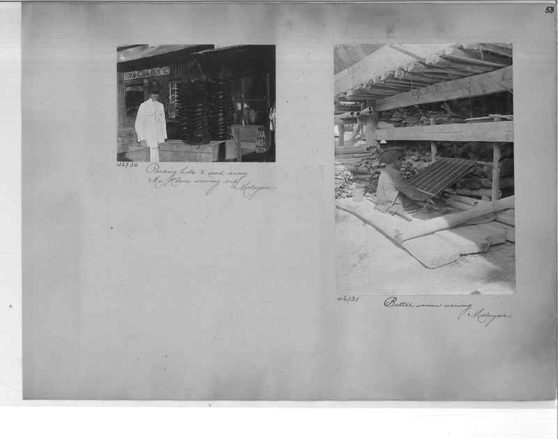 Mission Photograph Album - Malaysia #4 page 0053