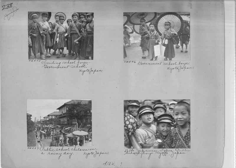 Mission Photograph Album - Japan #02 Page 0238