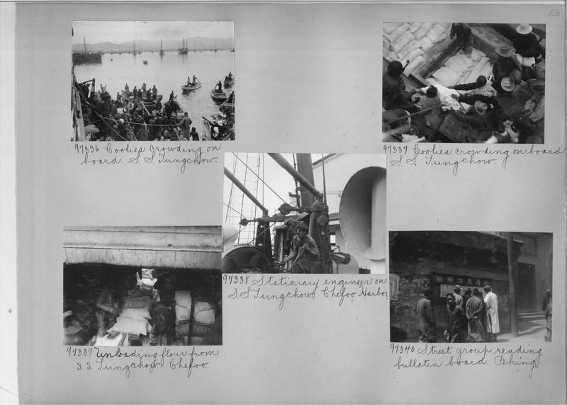 Mission Photograph Album - China #15 page 0013