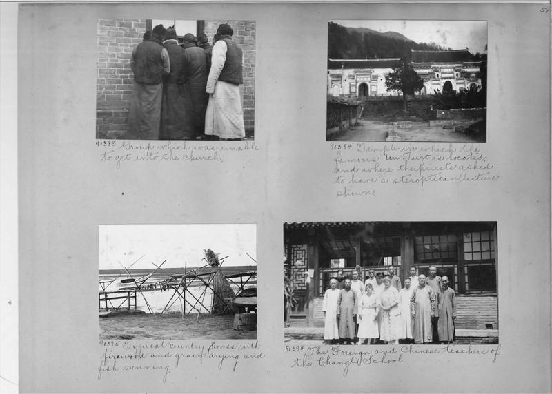 Mission Photograph Album - China #14 page 0051