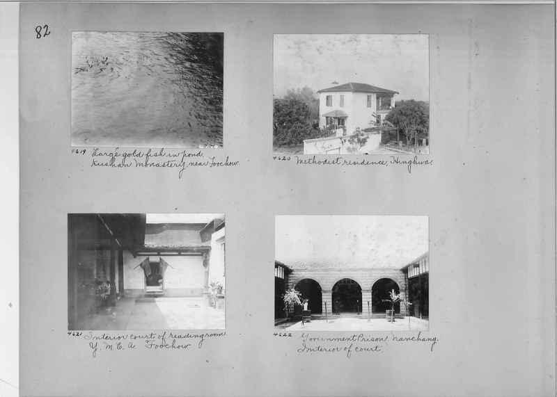 Mission Photograph Album - China #2 page  0082