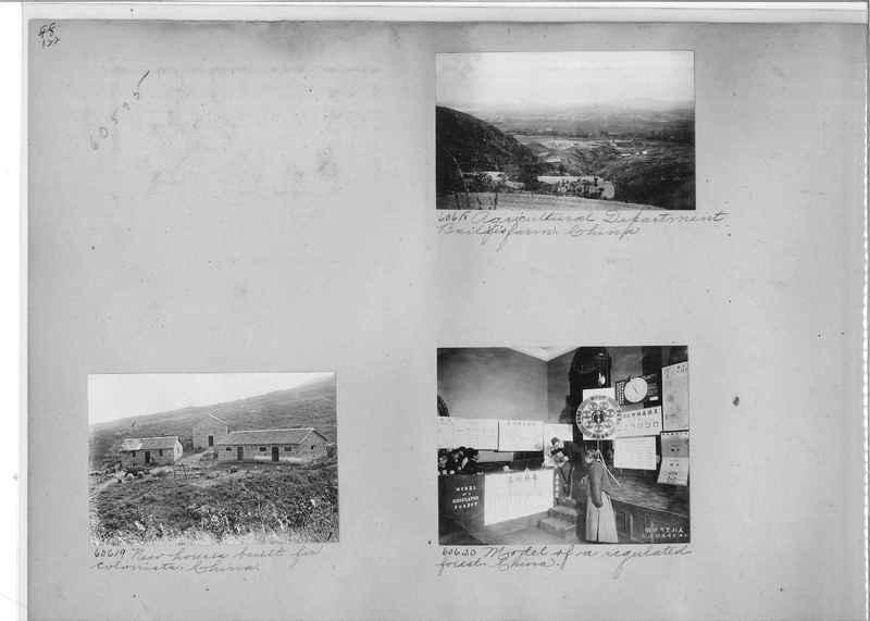 Mission Photograph Album - China #9 page 0122