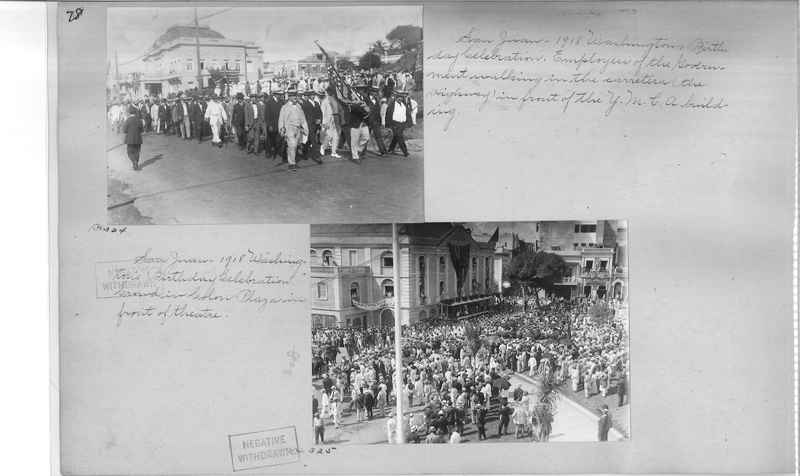 Mission Photograph Album - Puerto Rico #1 page 0078