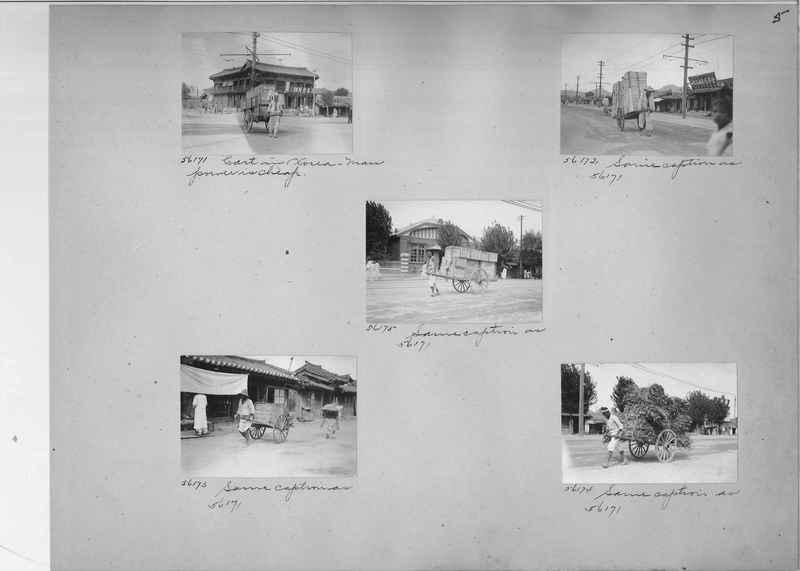 Mission Photograph Album - Korea #5 page 0005
