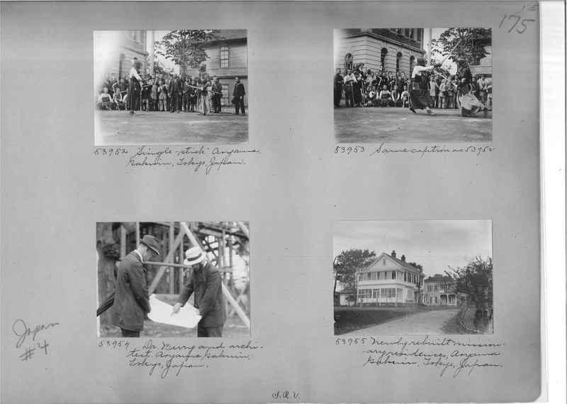 Mission Photograph Album - Japan #04 Page 0175